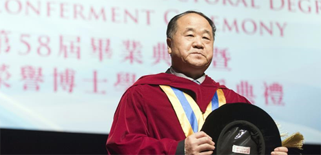 Mo Yan awarded honorary doctorate degree by Baptist University in Hong Kong