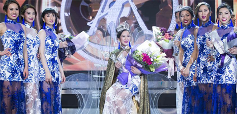 I2017 Miss Chinese Toronto Pageant final in Toronto