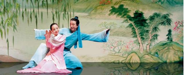 感知中国;以色列;残疾人艺术团;舞蹈;化蝶图片