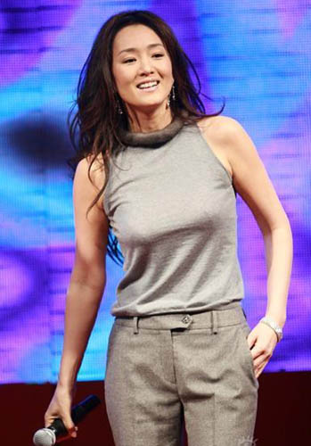 Gong li at a press conference in beijing on tuesday december 3 2008
