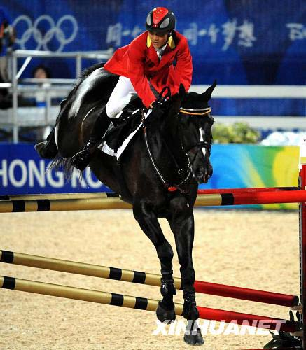 China s show jumper Zhao